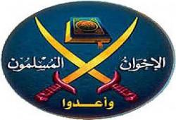 الإخوان المسلمون وأسباب الصدام مع الأنظمة المتعاقبة (الثورة وما بعدها)