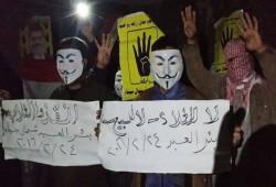 """وقفة مناهضة للانقلاب بـ """"بئر العبد"""" تؤكد على مواصلة الحراك حتى إسقاط الانقلاب"""