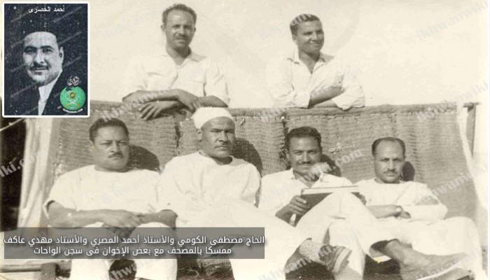 أحمد المصري أحد الستة المؤسسين لدعوة الإخوان المسلمين