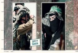 أمن حماس يؤدب الصهاينة .. مرتين في 48 ساعة
