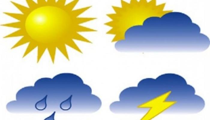 درجات الحرارة المتوقعة اليوم الخميس