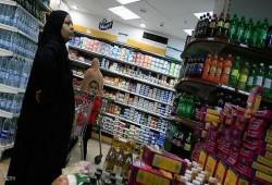 التضخم في مصر .. المعنى - الأسباب - النتائج