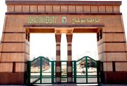 """في مصر فقط.. تعيين أستاذ بكلية الزراعة عميدًا لكلية """"الحقوق"""" بجامعة سوهاج!!"""