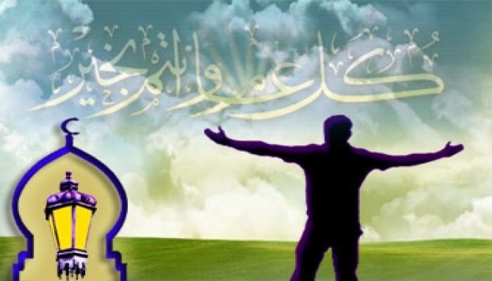 كيف نستقبل شهر رمضان؟