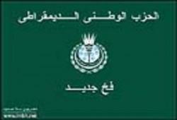 مولد سب الدين في مجلس الشعب المصري