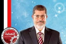 بفارق 800 ألف صوت.. مرسي رئيسًا للجمهورية