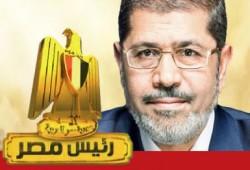 مرسي هو الرئيس المقبل لمصر