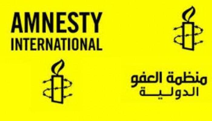 """""""العفو الدولية"""": من ينتقد السلطات المصرية.. مصيره السجن بتهم ملفقة"""