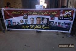 10 تظاهرات حاشدة لأحرار بني سويف والفيوم