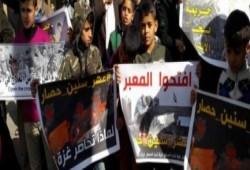 تظاهر الفلسطينيين ضد إغلاق سلطات الانقلاب لمعبر رفح وحصار غزة