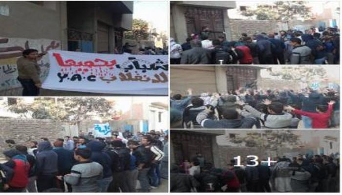 عشرات التظاهرات لأحرار الإسكندرية والشرقية رفضًا لجرائم الانقلاب