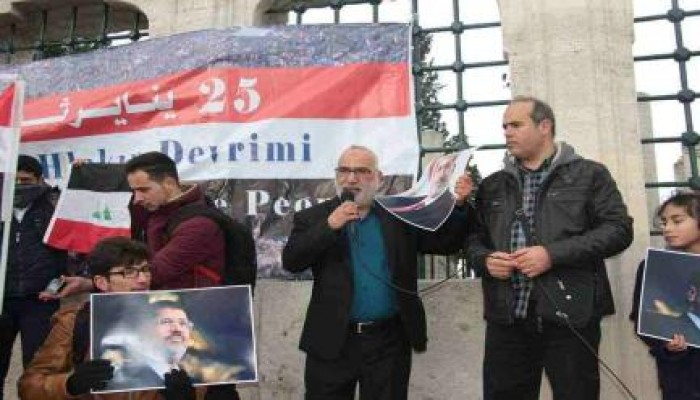 """تظاهرة للجالية المصرية في """"إسطنبول"""" قبيل ذكرى ثورة يناير"""