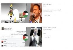 موقع أوروبي يحرض على صحفيين ومدوّنين فلسطينيين