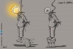 إعدامات مصر!