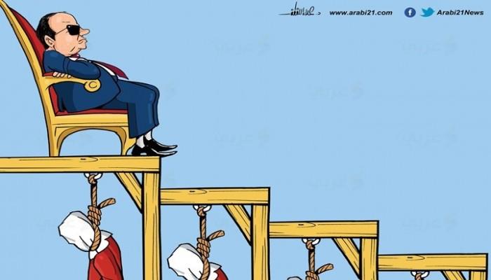 الإعدامات في عهد السيسي