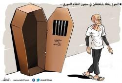 الجوع يفتك بالمعتقلين في سجون النظام السوري
