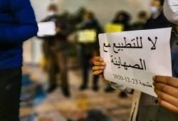 تحذير من مشروع قانون أمريكي لمعاقبة الدول العربية الرافضة للتطبيع