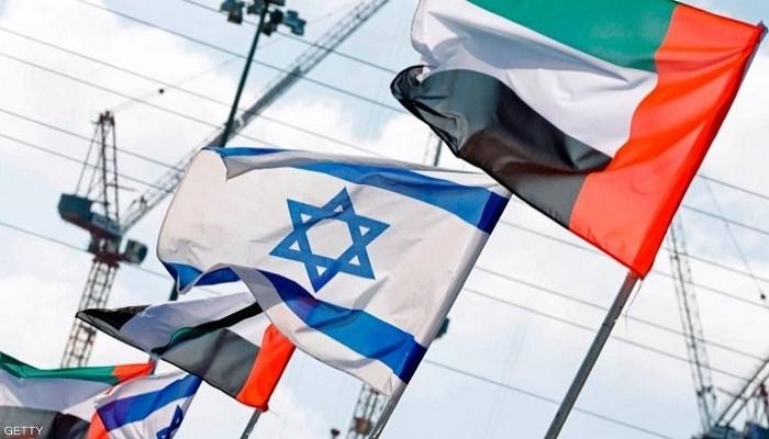 إفتتاح أول سفارة للاحتلال بأبو ظبي
