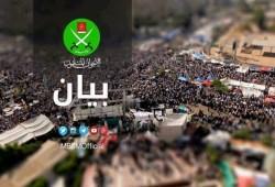 """"""" الإخوان المسلمون """" يدينون الانقلاب على الديمقراطية في تونس"""