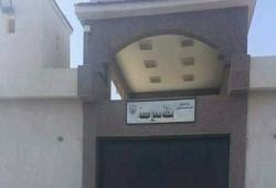 """سجن جمصة يجبر أهالي المعتقلي على المشي """"حفاة"""" تحت لهيب الشمس"""