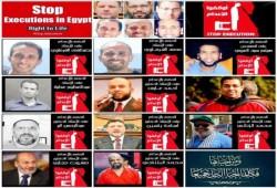 حملة أوقفوا الإعدامات تنظم فعاليات جديدة بكندا في 14 أغسطس