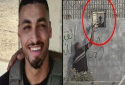  مقتل قناص صهيوني أصيب على حدود غزة قبل 9 أيام