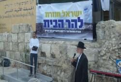 بلدية الاحتلال تُهوّد أسماء شوارع تاريخية بالقدس