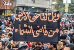 حكم جديد بإعدام 4 أبرياء في هزلية حرق مركز شرطة سمالوط