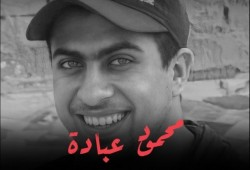 تعذيب معتقل محكوم عليه نهائي بالإعدام