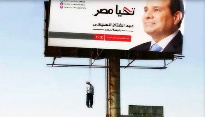 سياسات السيسي ترفع معدلات الانتحار في مصر لمستوى غير مسبوق