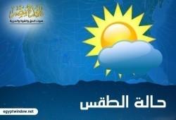 انخفاض الحرارة غدا بكافة الأنحاء واضطراب الملاحة والعظمى بالقاهرة 32 درجة