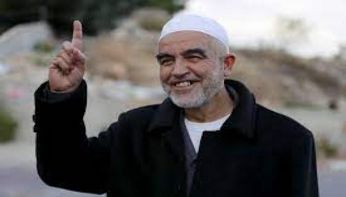 نقل الشيخ رائد صلاح إلى عيادة سجن ريمون ومطالبات بإنهاء عزله