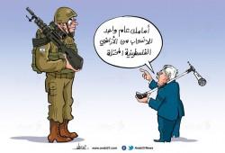 عباس يمهل الاحتلال