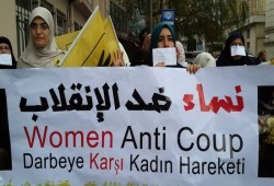 نساء ضد الانقلاب تدين تجديد حبس المدونة مروة عرفة