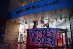 """نشطاء يُغلقون مجمع أعمال في بريطانيا به مصنع يورّد السلاح لـ""""إسرائيل"""""""
