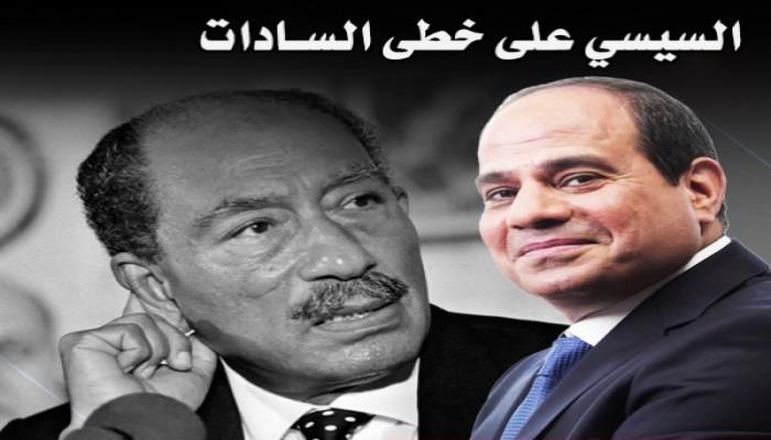 في ذكرى 6 أكتوبر.. السيسي يتغزل في أسوأ ما فعل السادات ويدعو العرب للاقتداء به