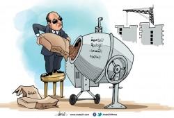 ميزانية مصر!