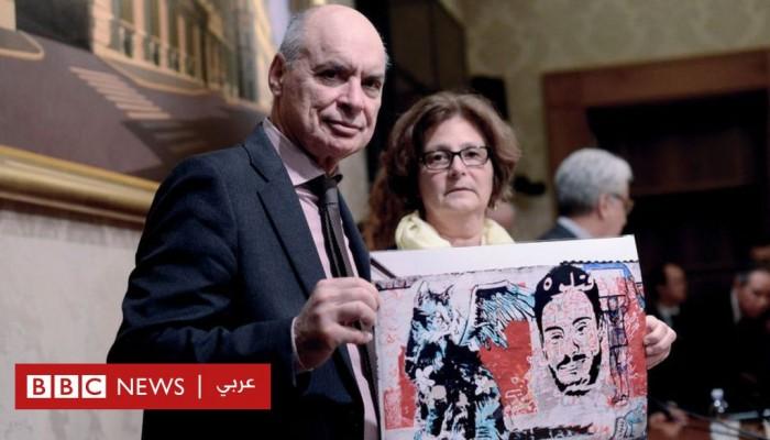 محاكمة غيابية بروما لضباط مصريين متهمين بقتل ريجيني ومطالبات بحماية شهود الإثبات