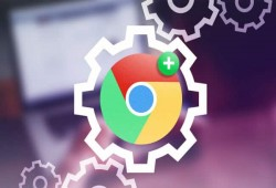 أبرز إضافات متصفح جوجل كروم المجانية لزيادة الإنتاجية